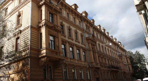 Доходный дом А. Шереметева