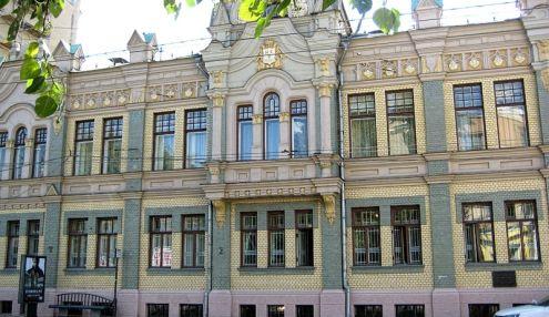 Доходный дом Воробьева