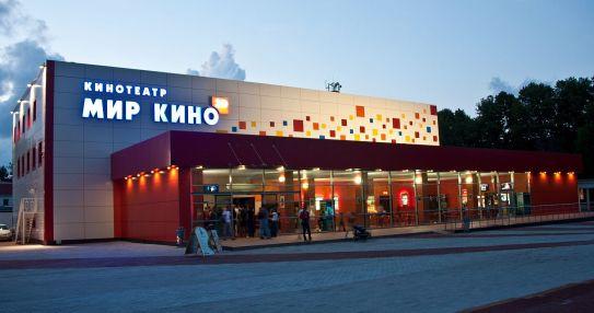 Афиша кинотеатра мир кино в анапе евпаторийский театр имени а пушкина официальный сайт афиша