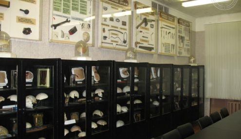Музей судебной медицины