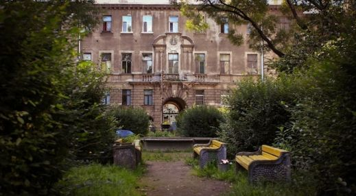 Сад «Сен-Жермен»