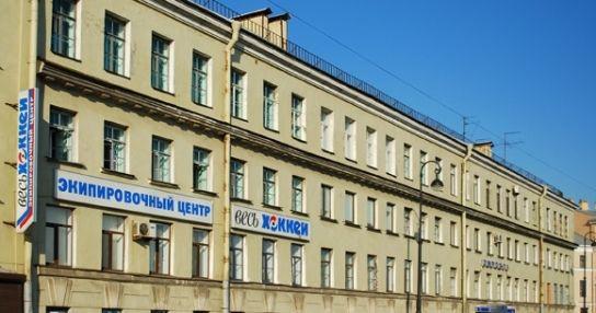 Доходный дом Мясникова