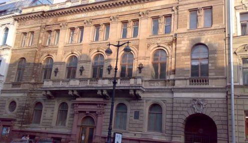 Здание Русского банка для внешней торговли