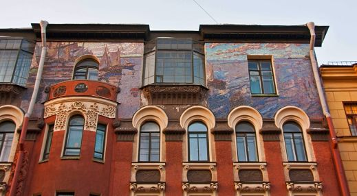 Дом герцога Н. Лейхтенбергского