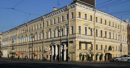 Дом Котомина