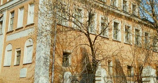 Палаты Барятинских