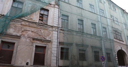 Палаты Гурьевых