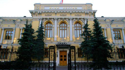 Здание Госбанка СССР