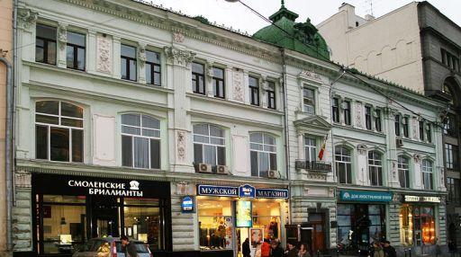 Торговый дом братьев Джамгаровых