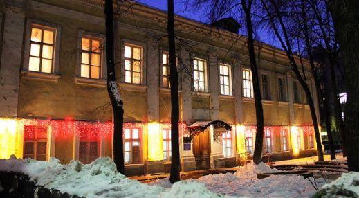Дом Толстого — Борисовских
