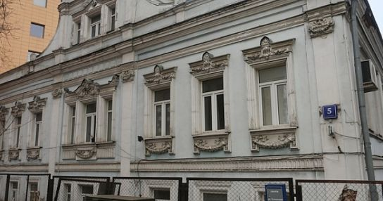 Палаты Гребенщиковых