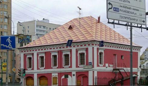Палаты Щербакова