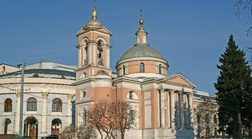 Храм Варвары Великомученицы
