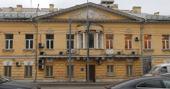 Дом Долговых