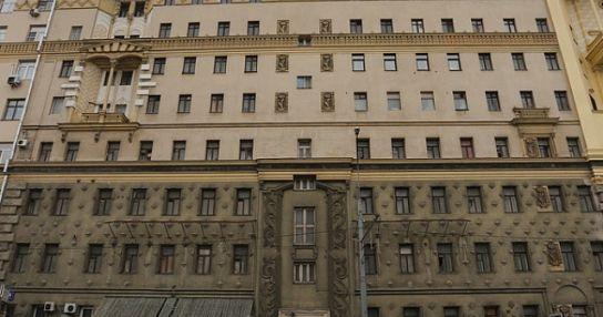 Дом сотрудников Наркомсвязи