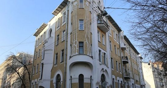 Доходный дом Г. Макаева