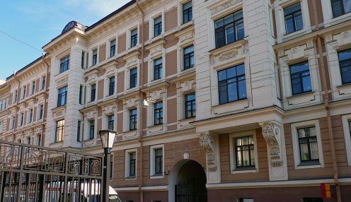 Доходный дом А. Гагарина