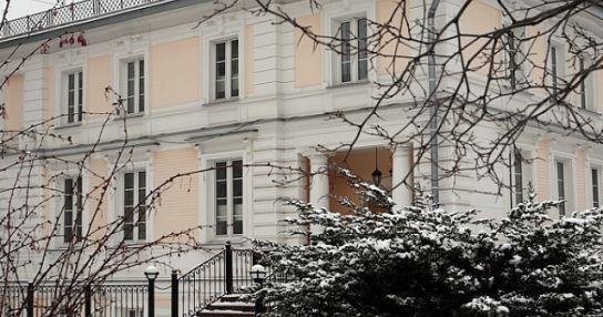 Дом Р. Клейна