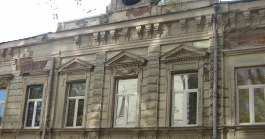 Усадьба Варенцова — Штеккер — Голицына