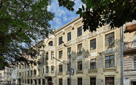 Доходный дом Бочаровых