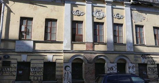 Главный дом усадьбы Урусовых