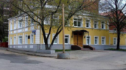 Дом, в котором жил В. Маяковский