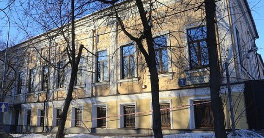 «Зимний дом» Носовых