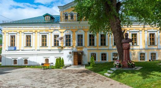Усадьба Н.А. Сумарокова — Н.А. Тюляевой