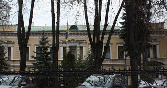 Дом Заборовой — Трубецких — Уваровой