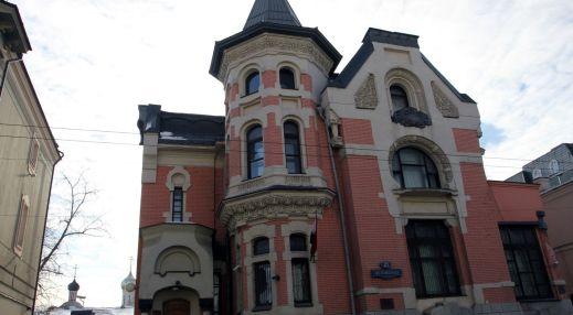 Дом А.И. Кекушевой
