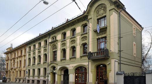 Доходный дом Грязнова