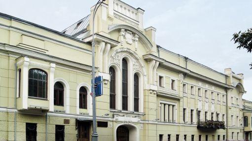 Особняк П.П. Смирнова