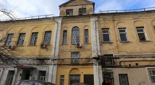 Торговый дом А.Г. Хаджи-Консты