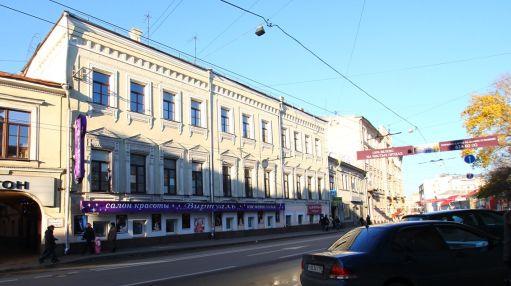 Усадьба С.С. Боткиной