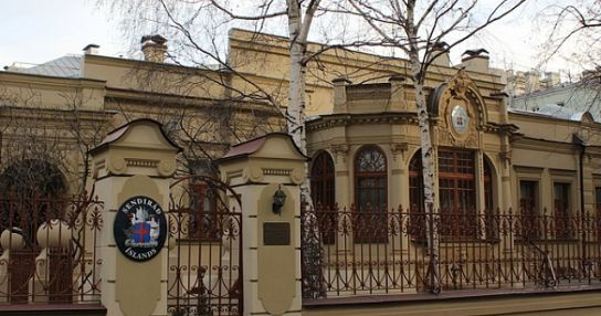 Дом Верстовского