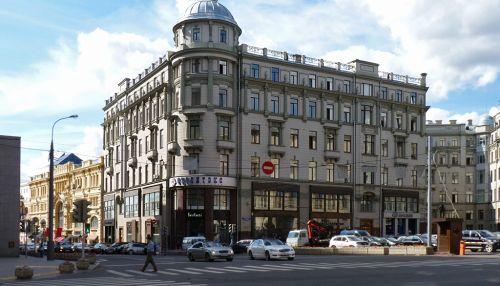 Доходный дом Первого Российского страхового общества