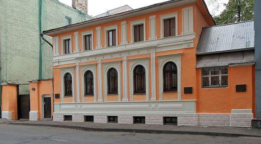 Дом архитектора А.Г. Григорьева