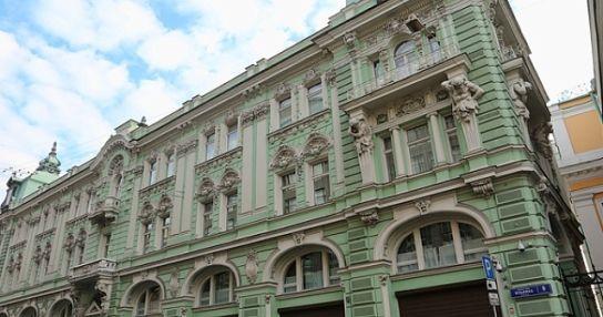 Посольское подворье
