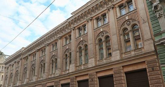 Банк Найденова