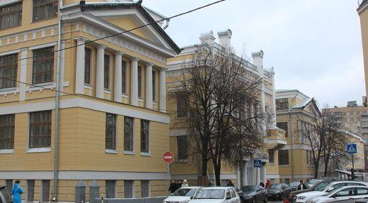 Московский коммерческий институт