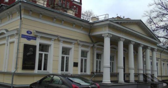 Дом Кропоткина