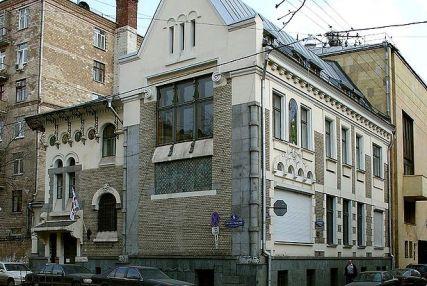 Дом С.У. Соловьева