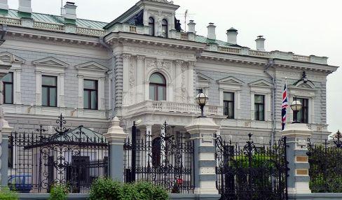 Усадьба П.И. Харитоненко