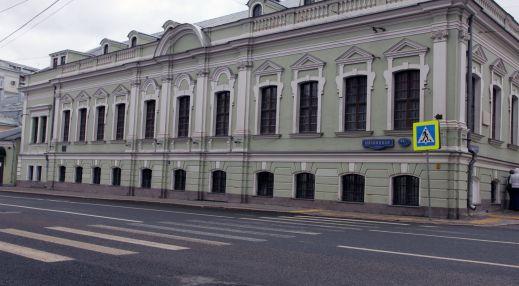 Дом трех композиторов