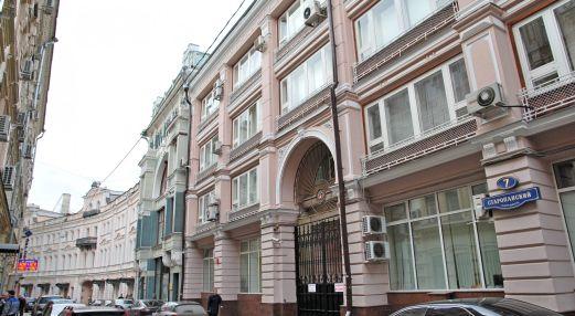 Торговый дом Аршинова