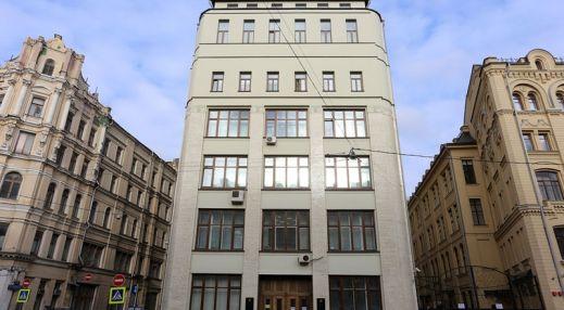 Банк товарищества П.М. Рябушинского
