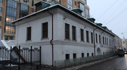 Палаты Зиновьевых — Юсуповых