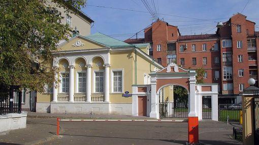 Дом Щепочкиной