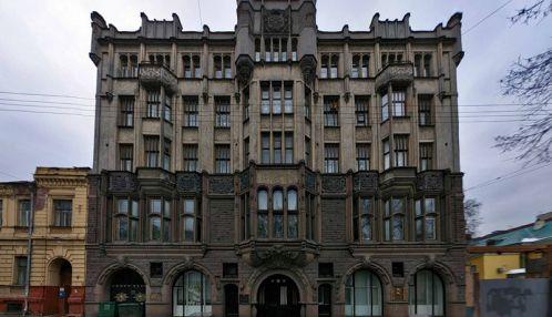 Дом московского политехнического общества