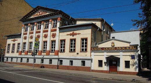 Дом Перовских